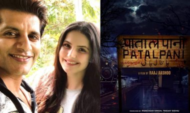 Zareen Khan shares the first poster of her upcoming horror-comedy 'Patalpani'