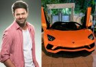 Prabhas buys a Lamborghini Aventador S Roadster, know all the deets about the luxury car