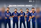 BCCI unveiled 'Billion Cheers Jersey' of the Indian team for T20 World Cup